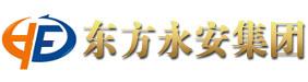 东方永安|东方永安集团|东方永安集团有限公司