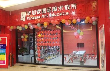 浙东商贸城C区儿童主题shoppingmall