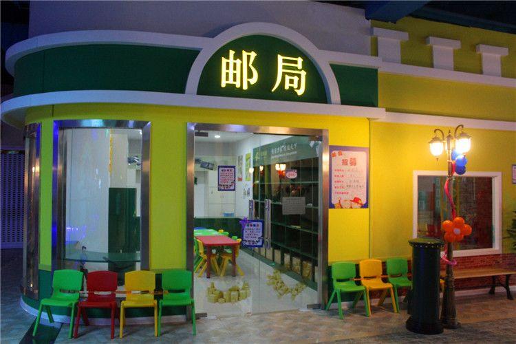 东东·智趣小镇儿童职业体验中心
